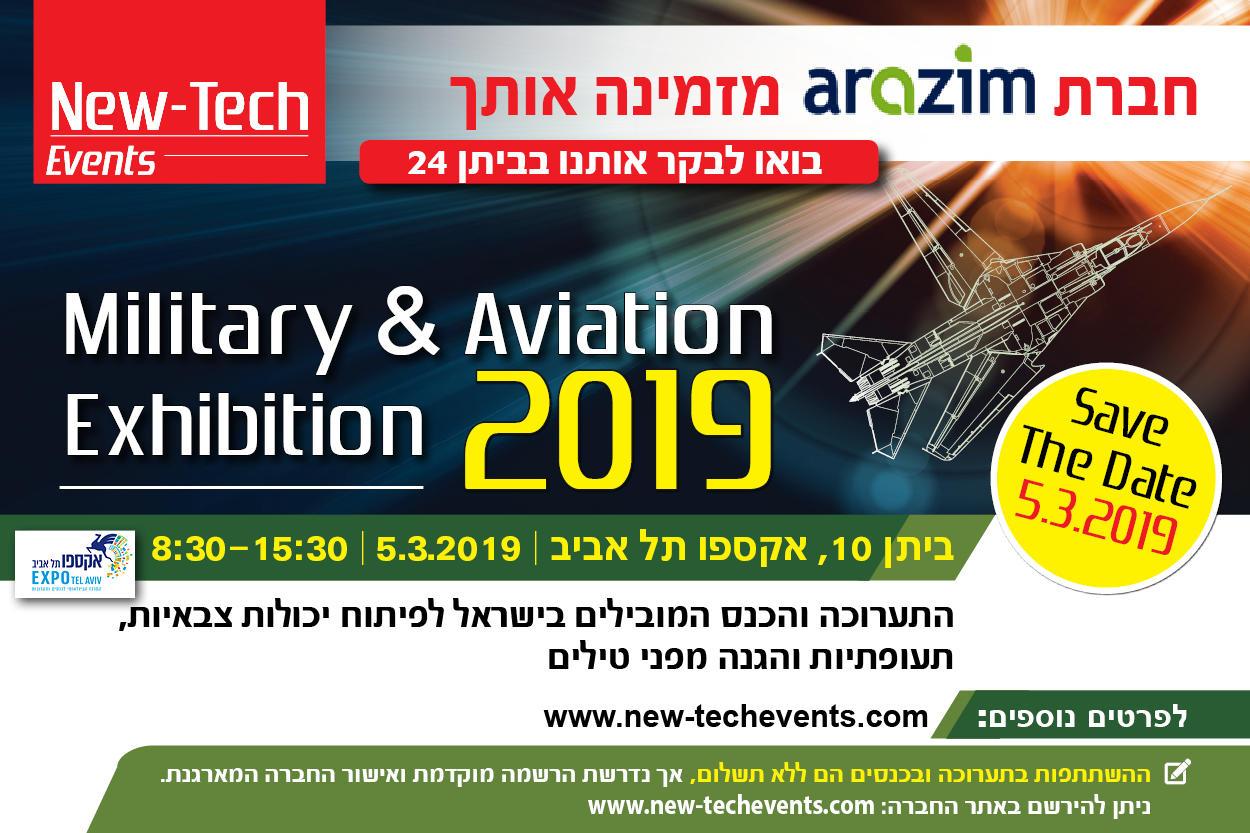 Millitary & Aviation exhibition 2019